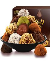 诺梵松露形巧克力礼盒装