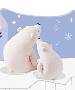 北极熊毛绒玩具大号长抱枕